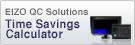 time_savings_calculator_banner.jpg